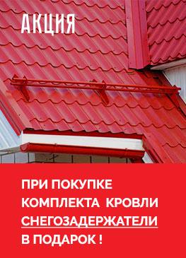 Работа в СтальСоюз